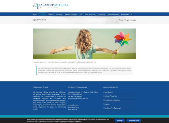 Όραμα-Φιλοσοφία - Karabinis Medical