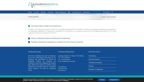 Γενικές ερωτήσεις - Karabinis Medical