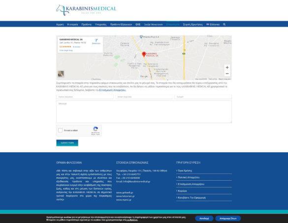 Επικοινωνία - Karabinis Medical