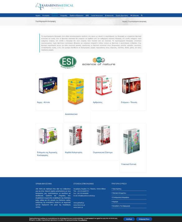 Συμπληρώματα Διατροφής - Karabinis Medical