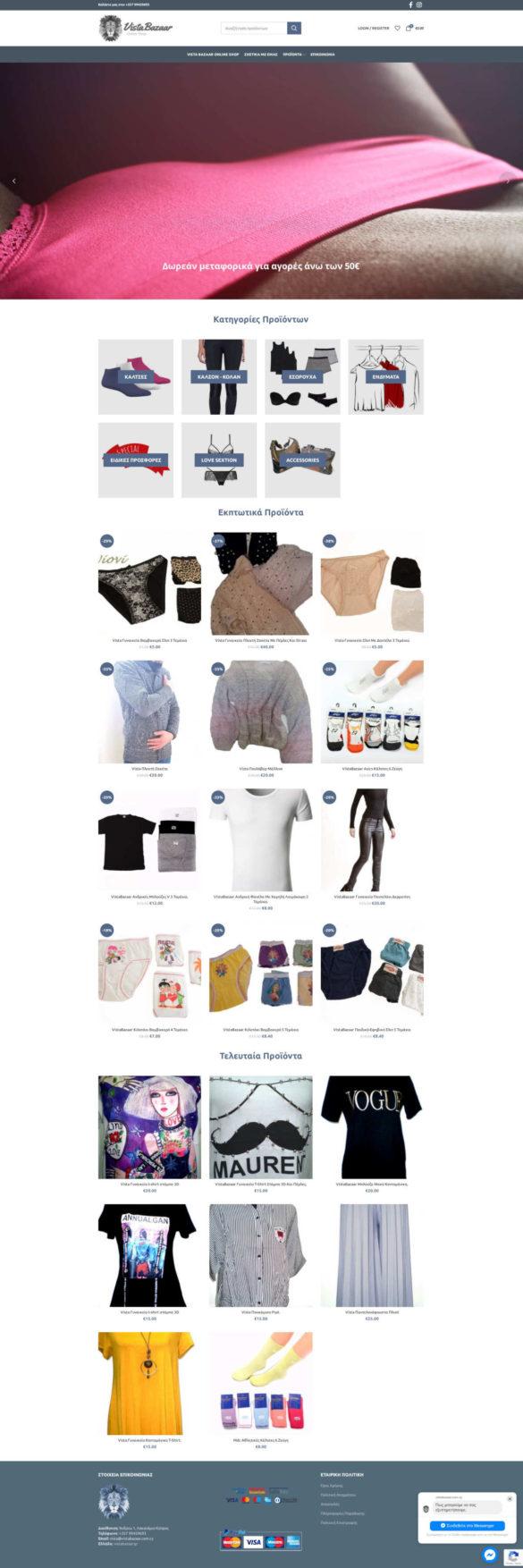 Vista Bazaar Online Shop - VistaBazaar